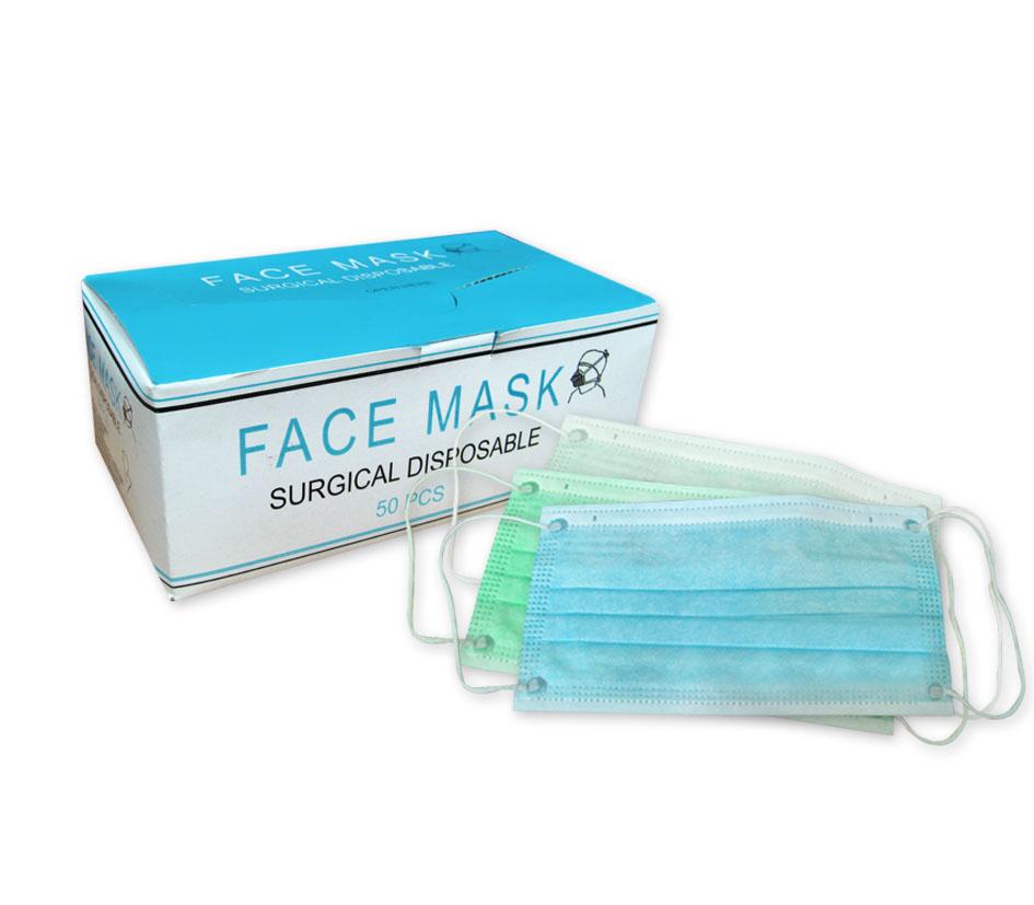 L amp; Face General Ali - Asgar Abid l c Trading Mask-disposable